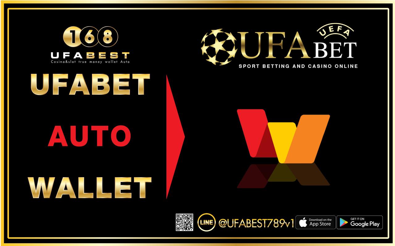 ufabet auto true wallet