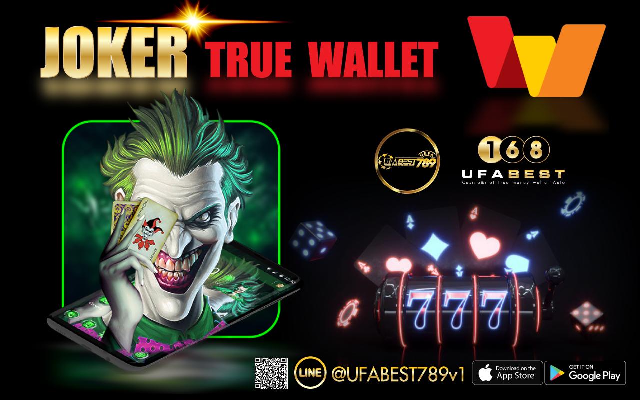 Joker-true-wallet