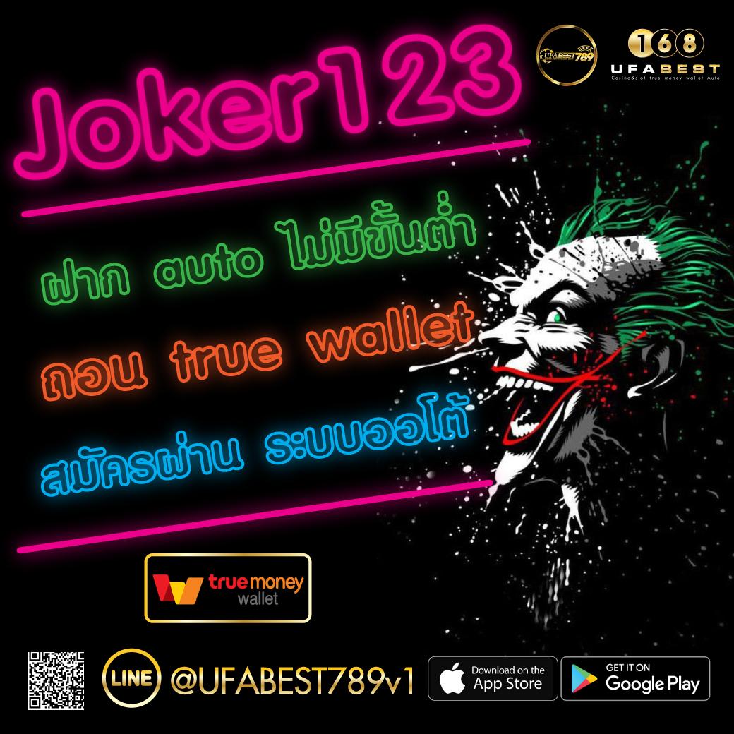 joker123 auto wallet