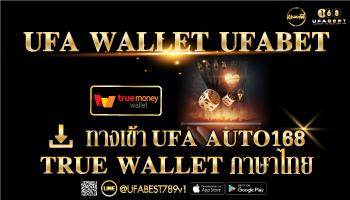 ufa wallet ufabet ทางเข้า auto