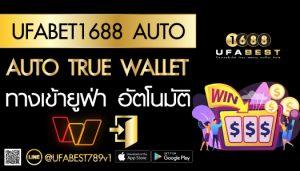ufabet1688 auto wallet