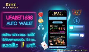 ufa slot 1688 auto wallet
